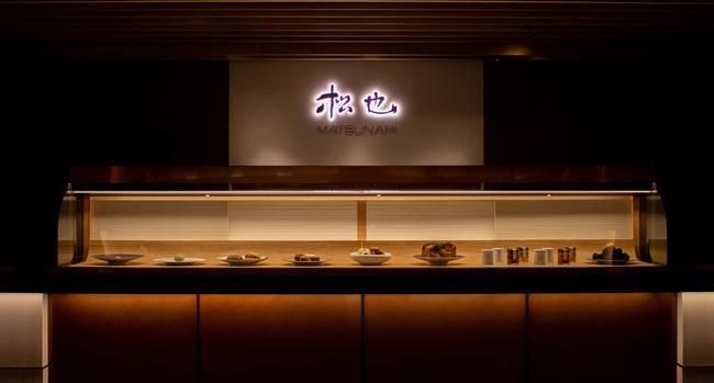 (NEW OPEN )世界を渡り歩いたパティシエが新しい菓⼦造りを追求するパティスリー「松也 -MATSUNARI-」が京都市役所前に6⽉18⽇開業