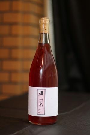 おすすめワイン2 キュヴェ 玉名 生産国:日本(熊本)
