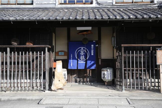 兵庫県三木市「葵鶴」醸造元の稲見酒造株式会社