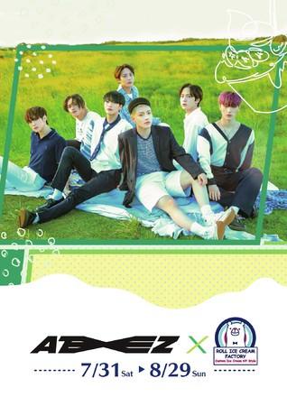 実力派アイドルグループ「ATEEZ」とコラボ