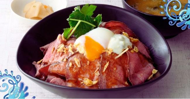 かもめの台所 香味ローストビーフ丼 1,390円(税込)