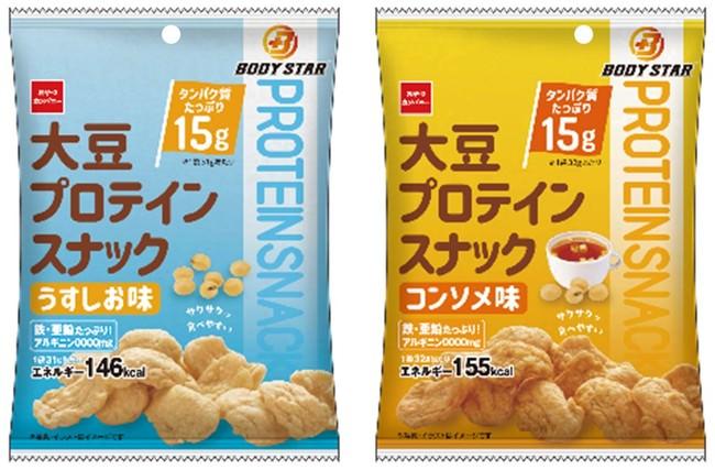 (左)うすしお味 (右)コンソメ味