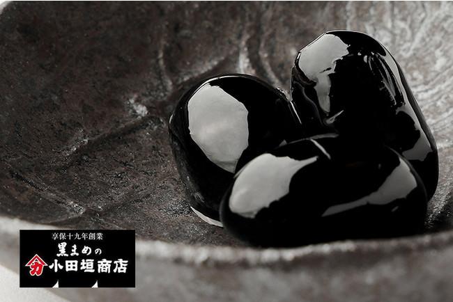 小田垣商店さんの「最高級 黒大豆」【panya芦屋】