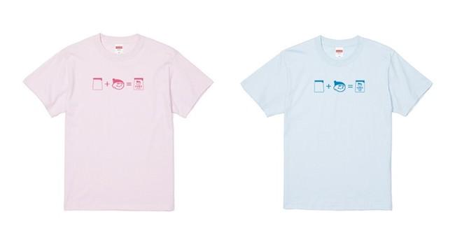 チー坊Tシャツ足し算(ライトピンク・ライトブルー)