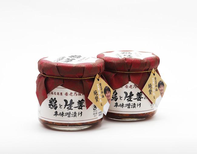 養老乃瀧 鶏と生姜の辛味噌漬け(瓶詰)