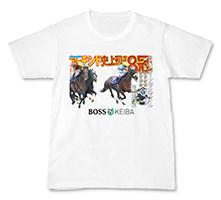 <第一弾キャンペーン賞品>あの日の本命Tシャツ(一例)