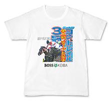 <第二弾キャンペーン賞品>あの日の三冠Tシャツ(一例)