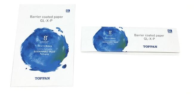 今回開発したバリア紙「GL-X-P」の使用イメージ © TOPPAN INC.