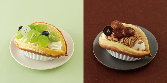 シャインマスカットのオムケーキ            渋皮栗のオムケーキ