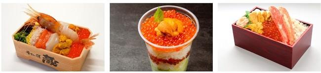 左からボタン海老五色盛弁当・ウニイクラカップ・豪快三色弁当
