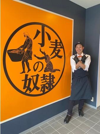 名古屋徳川店 店長おいす