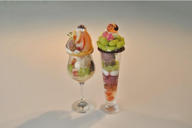 写真左:パルフェ ポム -りんごと和栗と季節のフルーツ -   写真右:パルフェ ブーケ (シャインマスカットのパフェ)