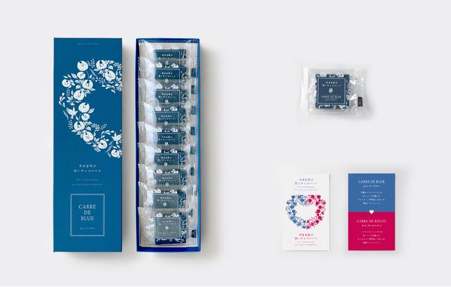CARRE DE BLUE ペア2022 幸せを呼ぶ青いチョコレート 内容品 ブルー9枚 ペア専用 特製メッセージカード1枚入り