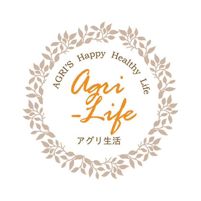 アグリ生活 ECサイトにて販売いたします。