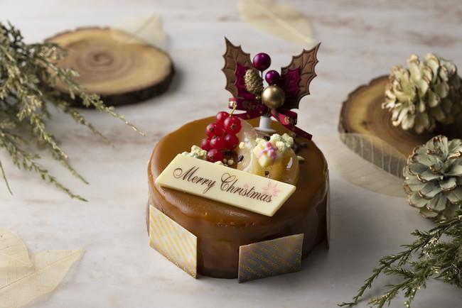 キャラメルポワール【2名様用クリスマスケーキ】