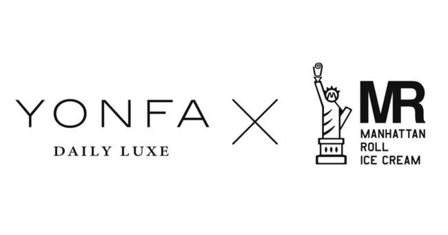 モノだけでなく体験も届けるアパレルEC「YONFA」と、国内一の店舗数を誇るロールアイス専門店「マンハッタンロールアイスクリーム」がコラボレーション!