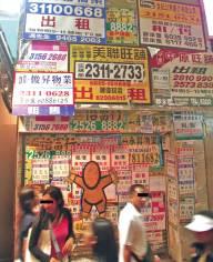 hongkong65