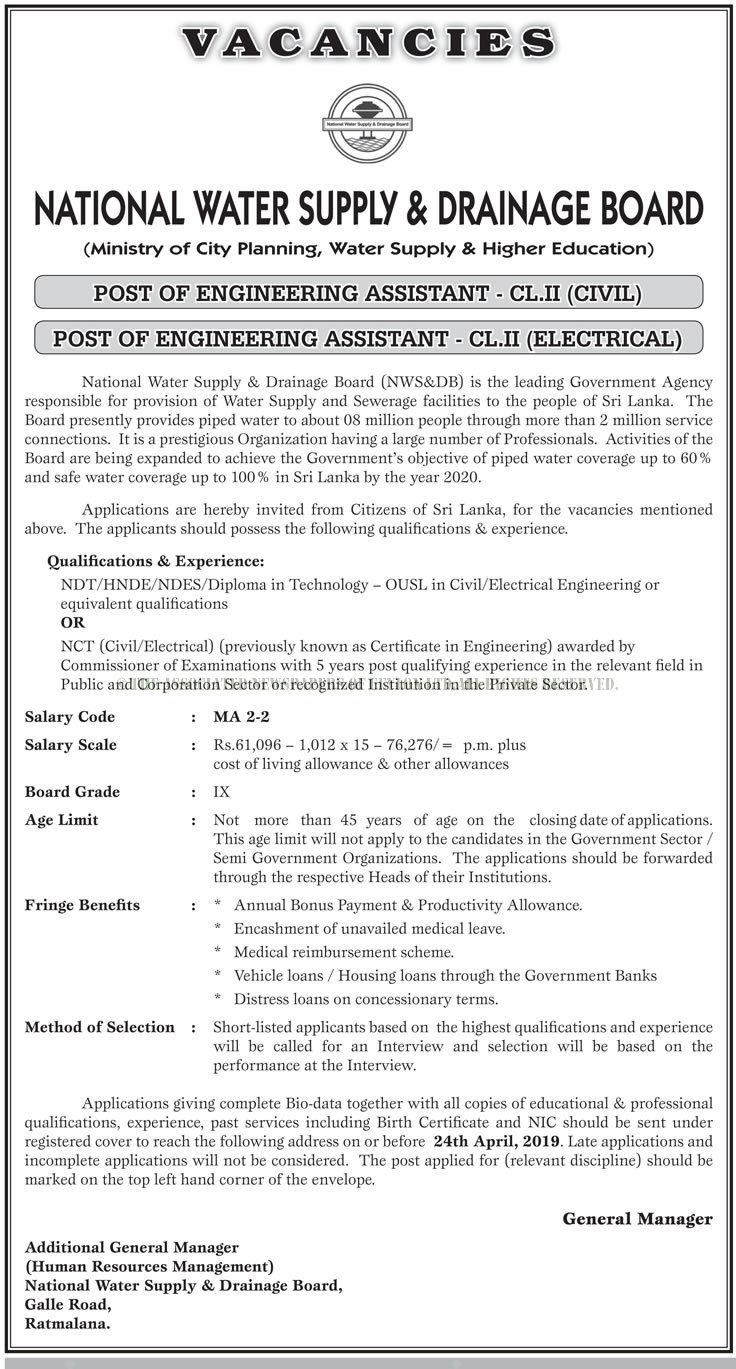 Engineering Assistant (Civil/Electrical) Job Vacancies – National
