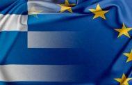 1η Εγκύκλιος για το σχεδιασμό του νέου Εταιρικού Συμφώνου για το Πλαίσιο Ανάπτυξης ΕΣΠΑ 2021-2027