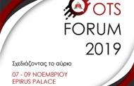 11ο OTS Forum - sold out | 7-9 Νοεμβρίου, Ιωάννινα