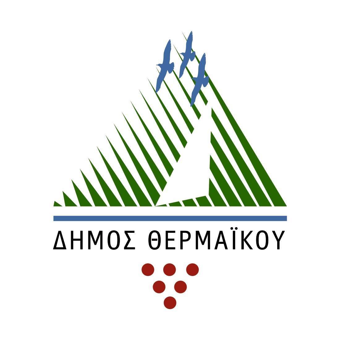Τεχνολογικό Πάρκο Περαίας: Ιδρυτικός μέτοχος ο Δήμος Θερμαϊκού