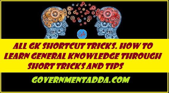 GK Short Tricks | Crack Government Exams | GovtAdda | GovernmentAdda