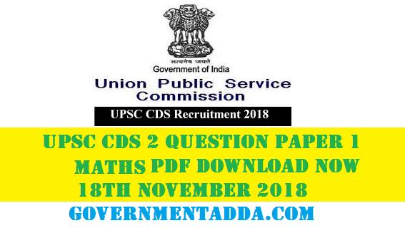UPSC CDS 2 Question Paper 3 (ELEMENTARY Maths) PDF Download