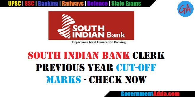south indian bank previous year question paper clerk