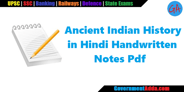 Ancient Indian History in Hindi Handwritten Notes Pdf for Railway