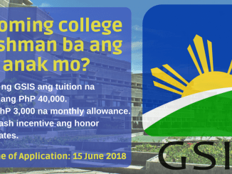 How to apply to GSIS Scholarship Program
