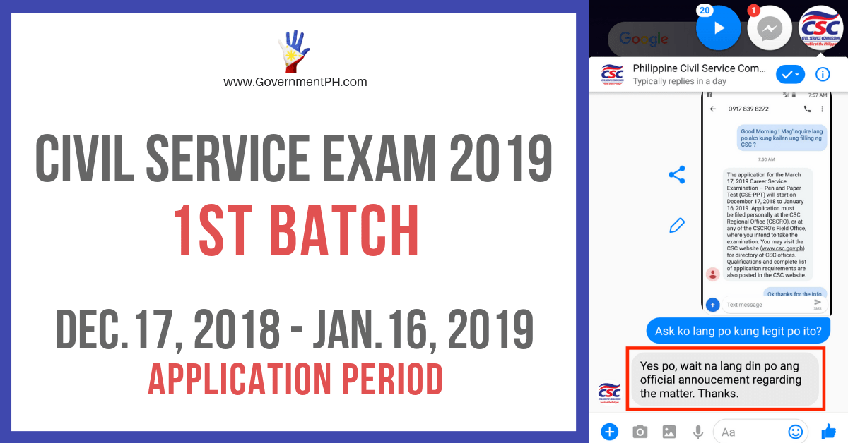 CSC confirms the March 17, 2019 Civil Service Exam | Pen and