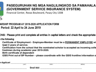 GSIS Scholarship Application Form