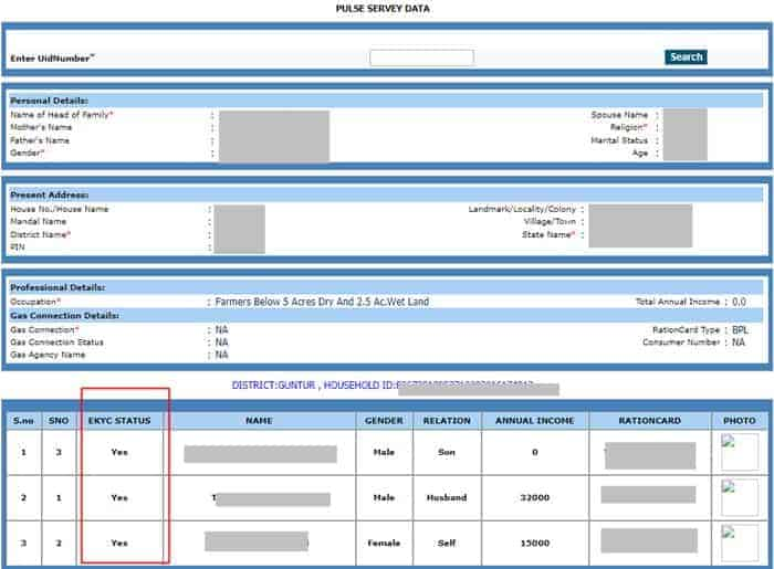 • Now your ration card page will open, now you can see the details of E-KYC in the lower section of the page as well as the details of your ration card.