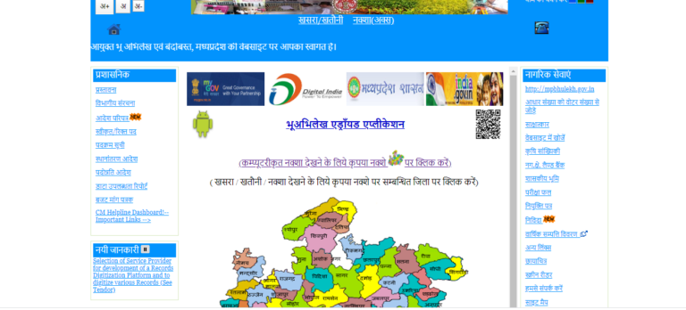 MP Bhulekh homepage