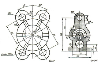 Reverse Engineering Design, Reverse, Free Engine Image For