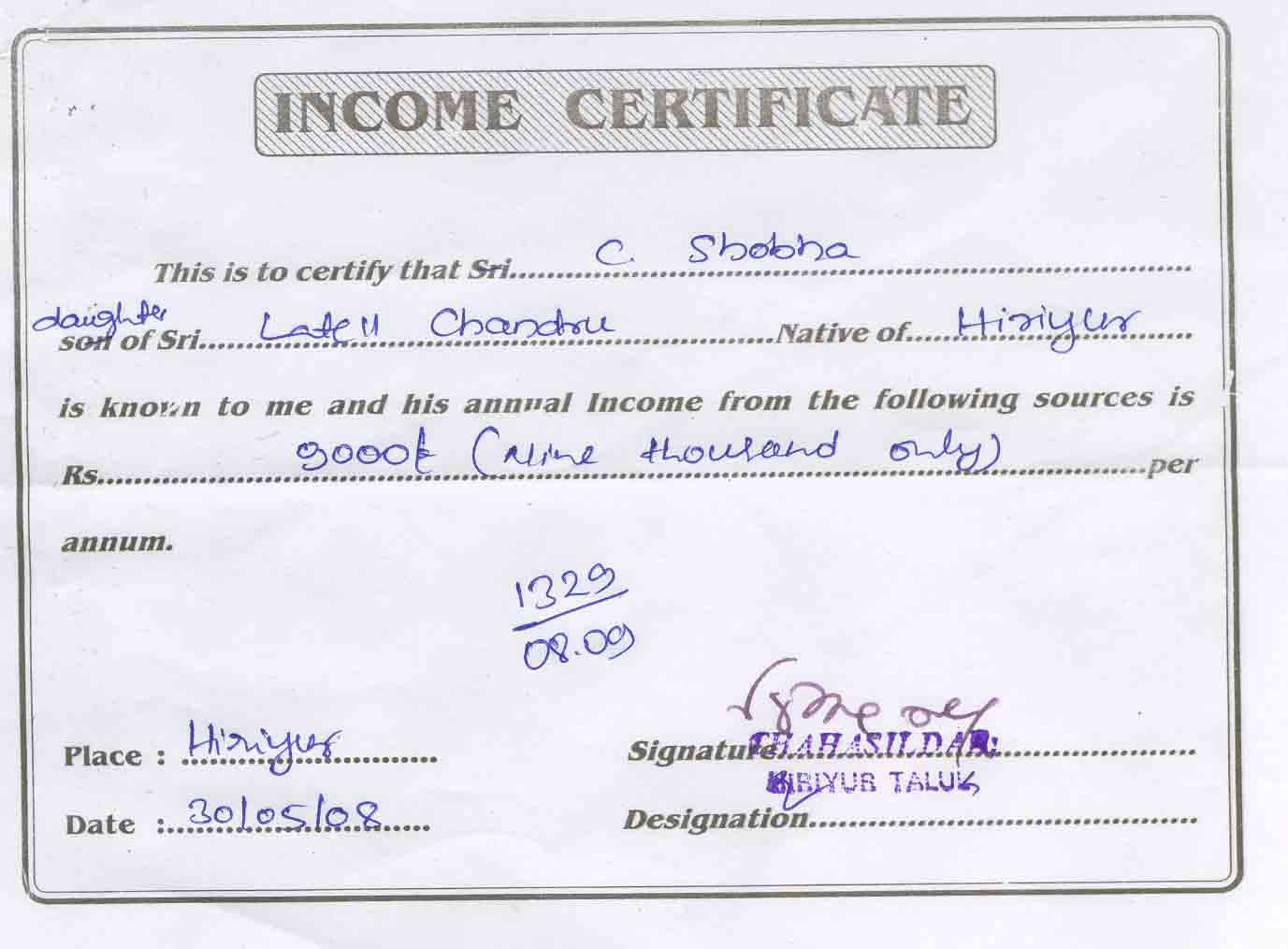 Procedure for application of income certificate in maharashtra procedure for application of income certificate in maharashtra govinfo yadclub Images
