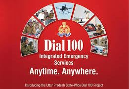 DIAL 100 for police in UP