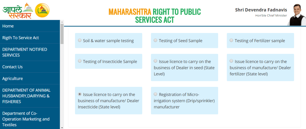 online-application-procedure-to-apply-for-new-insecticide-manufacturing-license-in-maharashtra-copy
