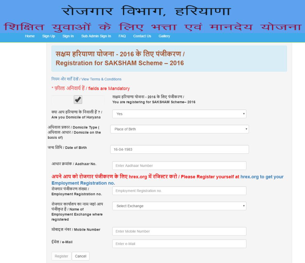 Saksham Yuva scheme registration