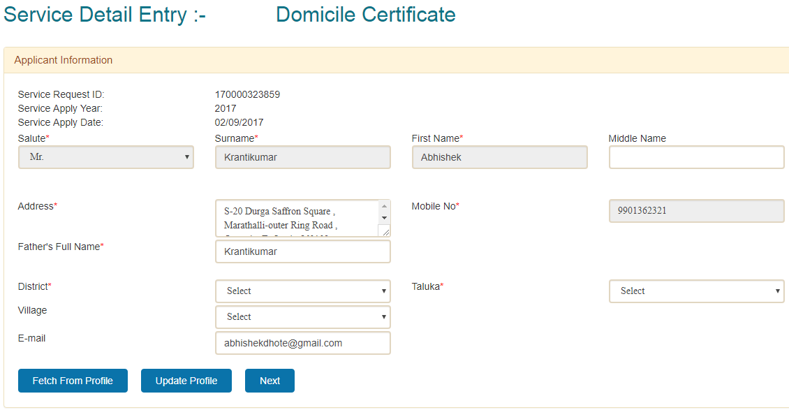 How to get Domicile Certificate in Gujarat / गुजरात में ...