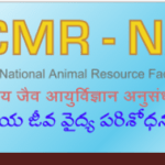 National Animal Resource Facility for Biomedical Research