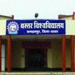 Bastar Vishwavidyalaya, Jagdalpur, Chhattisgarh