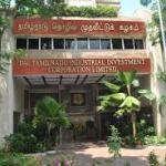 Tamil Nadu Industrial Investment Corporation (TIIC)