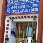 Central Jail Hospital Delhi