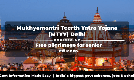 Mukhyamantri Teerth Yatra Yojana (MTYY) Delhi free pilgrimage for senior citizens Eligibility, documents required and how to apply
