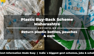 Plastic Buy-Back Scheme Maharashtra Return plastic bottles, pouches & earn