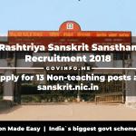 Rashtriya Sanskrit Sansthan