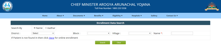 How to check eligibility or your name in the Chief Minister Aarogya Arunachal Yojana beneficiaries list by name