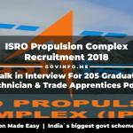 ISRO Propulsion Complex