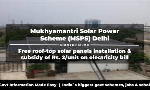 Mukhyamantri Solar Power Scheme (MSPS) Delhi